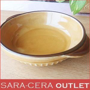 21日までSALE価格!洋食器 アウトレット うす茶釉薬 チーズとろ〜り手付き グラタン皿 -アルミ - スタックOKOUTLET|sara-cera-y