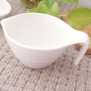 洋食器 手付きボウル 白い片口ドレッシング小鉢 卵溶きにも アウトレット 和食器 日本製|sara-cera-y