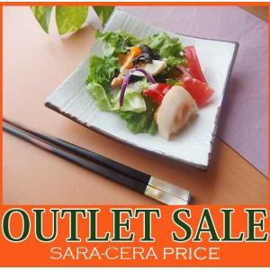 21日までSALE価格!人気商品再入荷!和食器 アウトレット OUTLET 粉引きブラウンライン 正角皿 返品不可|sara-cera-y