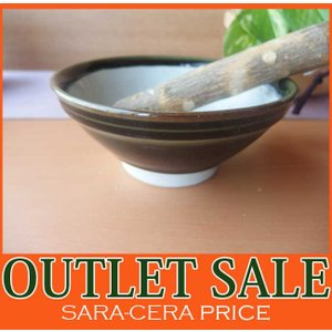 21日までSALE価格!和食器 アウトレット OUTLET緑釉 すり鉢 12.5cm  返品不可|sara-cera-y