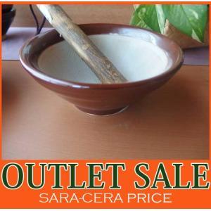 21日までSALE価格!和食器 アウトレットOUTLET茶釉 すり鉢 14.5cm  返品不可|sara-cera-y