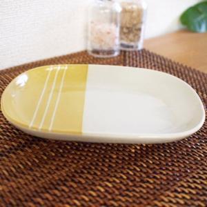 21日までSALE価格!和食器 和皿 プレート おしゃれ 卵焼きプレート 黄 ボーダー アウトレット 和食器 日本製 返品不可|sara-cera-y