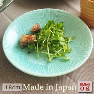 21日までSALE価格!和食器 トルコブルー青磁 千段 銘々皿18cm 丸皿|sara-cera-y