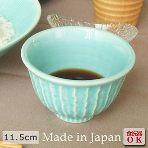 21日までSALE価格!和食器 トルコブルー青磁 しのぎ ご飯茶わん 11.5cm 飯碗|sara-cera-y