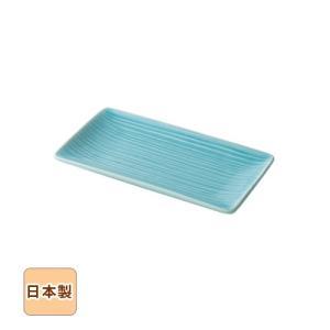 21日までSALE価格!トルコブルー青磁 千段 串皿18cm 和食器 日本製 美濃焼|sara-cera-y