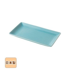 21日までSALE価格!トルコブルー青磁 千段 焼き物皿23.8cm 和食器 日本製 美濃焼|sara-cera-y