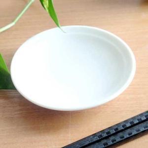 11/26 11:59までSALE!中華大好き 10cmプレート 白磁|sara-cera-y