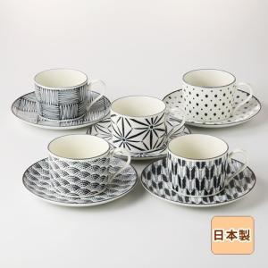 ★内容:シリーズギフト コモン Komon コーヒー碗皿揃 コーヒーカップソーサー 5客セット ★サ...