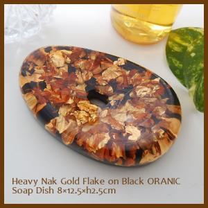 ソープディッシュ Heavy Nak Gold Flake on Black ORANIC アジアン雑貨 インテリア アクリル 石鹸置き 洗面用品 sara-cera-y