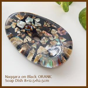 ソープディッシュ Naqqara on Black ORANIC アジアン雑貨 インテリア アクリル 石鹸置き 洗面用品 sara-cera-y