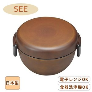 SEE ランチボウル ライトブラウン 弁当箱 カフェ風 電子レンジOK(フタ除く) 木目調食器 樹脂製 木製風 食洗機対応(フタ除く) sara-cera-y