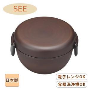 SEE ランチボウル 弁当箱 ダークブラウン カフェ風 電子レンジOK(フタ除く) 木目調食器 樹脂製 木製風 食洗機対応(フタ除く) sara-cera-y