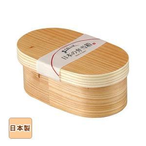 21日までSALE価格!日本の弁当箱 小判 国産杉材 お弁当箱 べんとう sara-cera-y