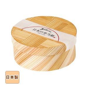 21日までSALE価格!日本の弁当箱網代 丸 国産杉材 お弁当箱 べんとう sara-cera-y