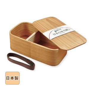 21日までSALE価格!日本の弁当箱 長角 一段 国産杉材 お弁当箱 べんとう sara-cera-y