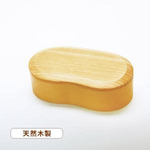 21日までSALE価格!くりぬき弁当箱 ビーンズ 木・ナチュラル お弁当箱 べんとう sara-cera-y