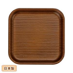 12/20までSALE!NH home OnePlate 12cmコースター ライトブラウン ABS・ウレタン塗装 日本製 山中塗 sara-cera-y