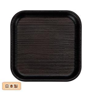 12/20までSALE!NH home OnePlate 12cmコースター ブラウン ABS・ウレタン塗装 日本製 山中塗 sara-cera-y