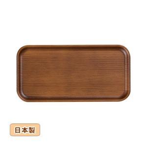 12/20までSALE!NH home OnePlate 24cm長角トレー ライトブラウン ABS・ウレタン塗装 日本製 山中塗 sara-cera-y