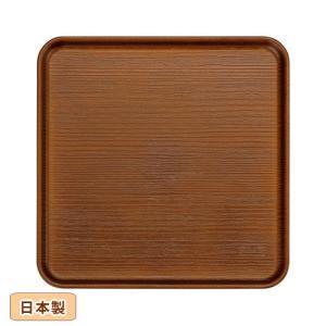 12/20までSALE!NH home OnePlate 24cm正角トレー ライトブラウン ABS・ウレタン塗装 日本製 山中塗 sara-cera-y