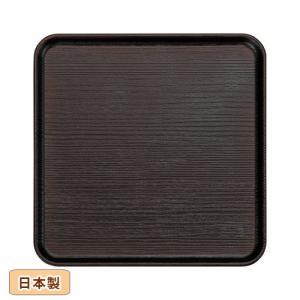 12/20までSALE!NH home OnePlate 24cm正角トレー ブラウン ABS・ウレタン塗装 日本製 山中塗 sara-cera-y