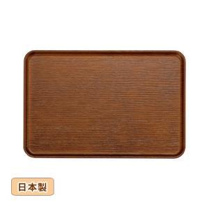 12/20までSALE!NH home OnePlate 36cm長角トレー ライトブラウン ABS・ウレタン塗装 日本製 山中塗 sara-cera-y