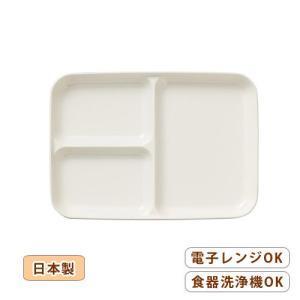 21日までSALE価格!NH home 山中塗 クリーンコート ホワイト 仕切皿 PET ABS樹脂 ウレタン塗装 レンジ・食器洗い使用可 日本製|sara-cera-y