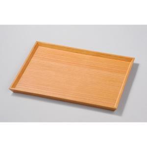 12/20までSALE!越前塗 雅乃 スタッキングトレイ チェリー テーブルマット 木製 ウレタン塗装 日本製|sara-cera-y