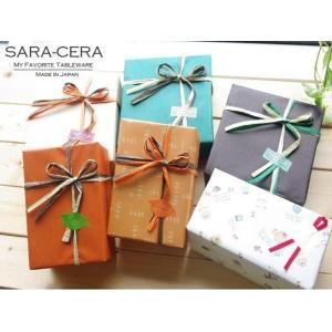 ラッピング包装+リボン  200000000004|sara-cera-y