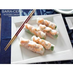 21日までSALE価格!洋食器 青山リツヨ Recipe sara-ceraレシピ 生春巻き オリエンタルスクエアープレートL (お取り寄せ商品) 200350000858|sara-cera-y