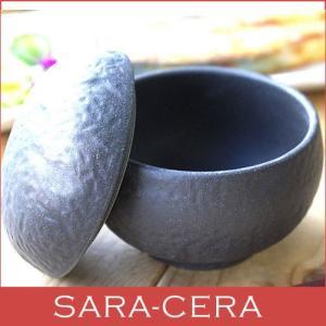 お盆休みセール!和食器 茶碗蒸し碗 蓋付き 和食器 日本製 黒備前 200190000013 sara-cera-y