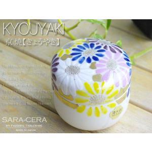 和食器 京焼 清水焼 花の菊蓋物 フリーボックス  (お取り寄せ商品)|sara-cera-y