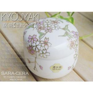 和食器 京焼 清水焼 花の桜蓋物 さくら サクラ フリーボックス  (お取り寄せ商品)|sara-cera-y