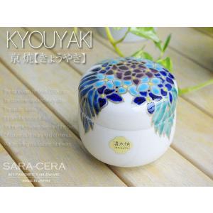 和食器 京焼 清水焼 花の紫陽花 蓋物 あじさい アジサイ フリーボックス  (お取り寄せ商品)|sara-cera-y