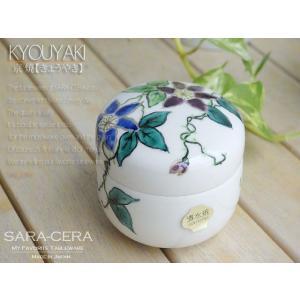 和食器 京焼 清水焼 花の鉄線 蓋物 フリーボックス  (お取り寄せ商品)|sara-cera-y