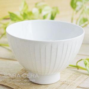 有田焼 波佐見焼 和食器 白い食器 繊細な十草彫 ご飯茶碗 〔お取り寄せ商品〕 (お取り寄せ商品)|sara-cera-y