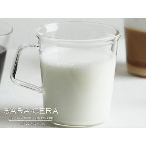 グラス ガラス CAST ミルクマグ 310ml マグカップ 人気の耐熱ガラス製 200150000042|sara-cera-y