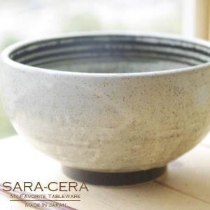 和食器 かいらぎグレー藁灰釉 まんまるトロトロ丼 どんぶり 〔お取り寄せ商品〕 sara-cera-y