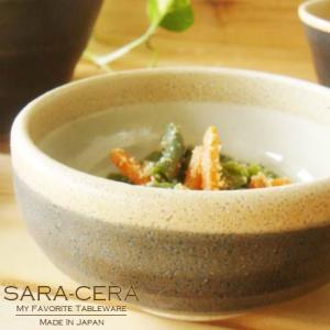 お盆休みセール!和食器 和モダン黒しぶ釉 まんまるミニ小鉢   〔お取り寄せ商品〕  sara-cera-y