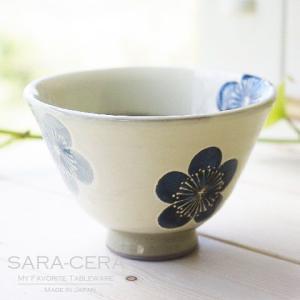 和食器 飯碗 有田焼 波佐見焼 和食器 粉引梅 ご飯茶碗 藍ブルー 大 花柄|sara-cera-y