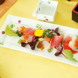有田焼 波佐見焼 和食器 一峰窯 ランチスリムトレー長角皿 オリーブの実 sara-cera-y