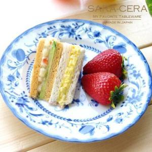21日までSALE価格!洋食器 ロイヤルブルーオニオン デザートプレート 19.5cm|sara-cera-y