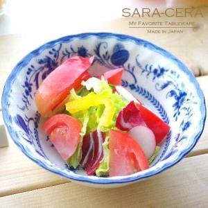 洋食器 ロイヤルブルーオニオン ヨーグルトボール 200050001707|sara-cera-y