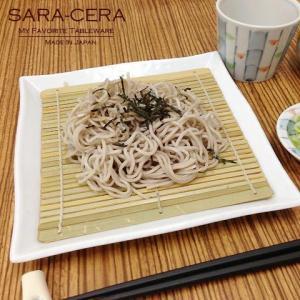 白い食器のお蕎麦セット 竹スダレ付|sara-cera-y