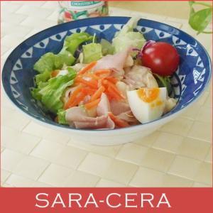 洋食器 地中海からの美味しい恵み ブルーマジョリカ サラダスープボール 200050002526 食器 藍色 青色 カフェ|sara-cera-y