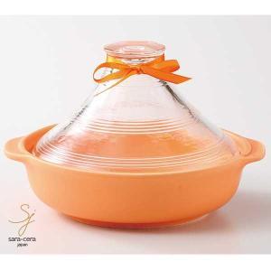 レインボー タジン鍋(オレンジ) ギフト箱入り|sara-cera