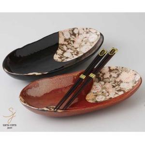 美濃焼 加賀友禅 組盛鉢 楕円 29cm 魚皿 さんま皿 和食器 セット|sara-cera