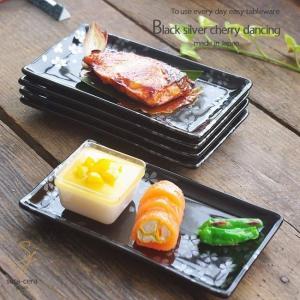 5個セット モダン黒ブラック 銀彩ポカポカ春さくらの舞 桜 焼物皿 魚皿 さんま皿 セ ット 和食器 食器 福袋 和食器 角長皿 ギフト箱入り|sara-cera