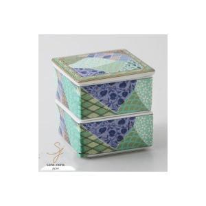 緑彩 二段 珍味 ギフト箱入り 和食器 おせち お重 陶器 重箱