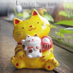 瀬戸焼 みんなそろって福づくし ラッキーアイテム 招き猫 だるま 猫貯金箱 ギフト箱入り 和食器 縁起物 置物 インテリア 金運 陶製 磁器|sara-cera